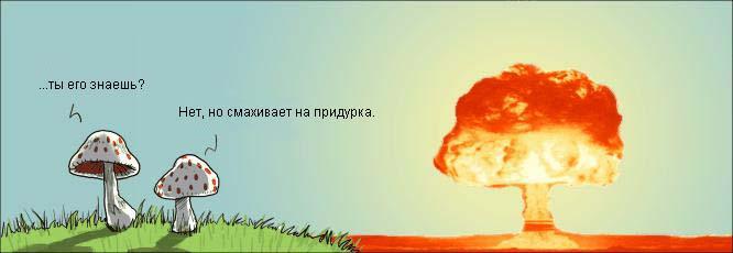 http://www.otryv-pertsa.org.ua/uploads/post-732-1153324647.jpg